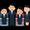 障害者法定雇用率とは? ~平成30年4月から2.2%へ引き上げ~