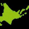 北海道猿払村が全国屈指の高所得村に発展した理由【ホタテ事業の歴史】