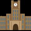大学職員が知っておくべき法律のキホン~私立学校法(第1章総則)~
