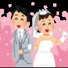 結婚祝い金のキホン~結婚したら会社・健保からもらえるお金~